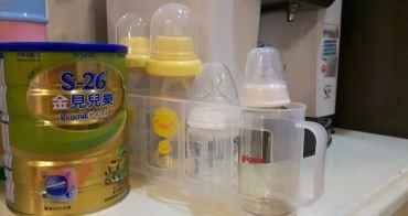 大創39元好物分享 飲料架當奶瓶架