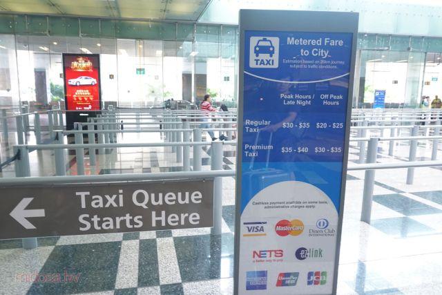 新加坡樟宜機場 計程車招呼站