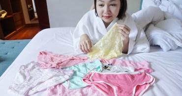 【莎莉墨爾】平價網購內褲 主婦媽媽的最愛 超多大尺碼內褲可選擇