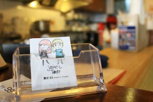 一中街》Jane&Tony 超可愛手繪風義大利麵餐廳