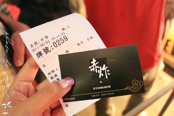 2011. June 04 宜蘭(中)