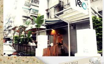 公館下午茶》TRIO,巷弄中少人咖啡小店,蘑菇是招牌=)