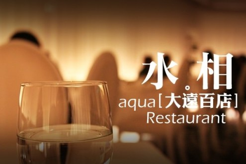 台中》水相大遠百店,純白風格美食饗宴