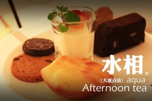 台中》來吃下午茶!超美味高C/P值三層下午茶(水相遠百店)