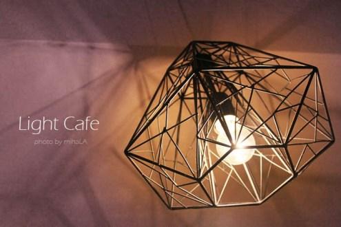 公館下午茶》充滿設計感的路燈咖啡Light Cafe',份量大又平價好吃 (C/P高)