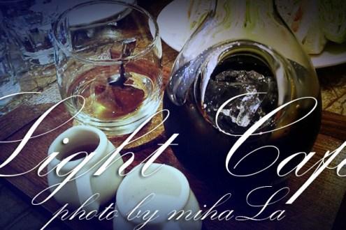 公館下午茶》 濃醇香冰滴咖啡推薦,路燈咖啡(二訪)