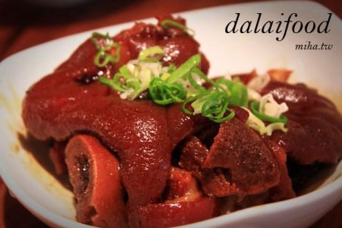 台北》永康街美食推薦:大來小館創意台菜,第一名的旗艦魯肉飯(除了滷肉飯外頗雷)
