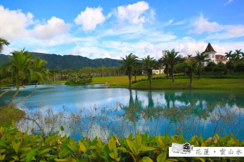 花蓮》雲山水夢幻湖 私房景點美的像仙境 有熊的森林民宿