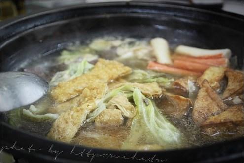 台北》冬天暖身聚餐推薦:小紅莓自助式石頭火鍋,便宜又好吃!