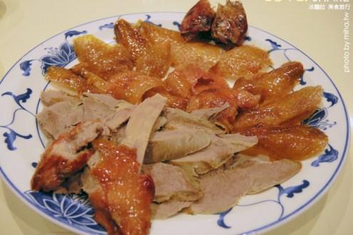 台北》宋廚菜館台北全聚德北京烤鴨:一晚只做一桌,台灣最難定的烤鴨