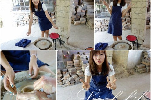 南投》來玩土吧!到南投不能錯過的超好玩景點:水里蛇窯陶藝文化園區