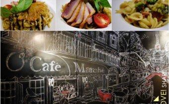 台北》東區咖啡瑪榭cafe Marché:甜點咖啡都非常棒!還有超酷分子料理