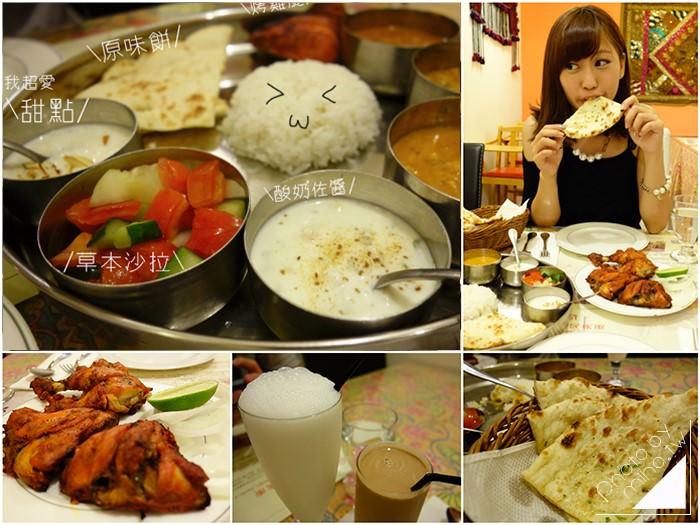 臺北 東區 TAJ泰姬印度餐廳:非常道地又好吃的印度料理私房餐廳 | 冰蹦拉 美食旅行