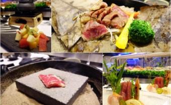 ►花蓮東京時尚美食館 聚會約會餐廳 :花蓮第一間精緻日式料理餐廳