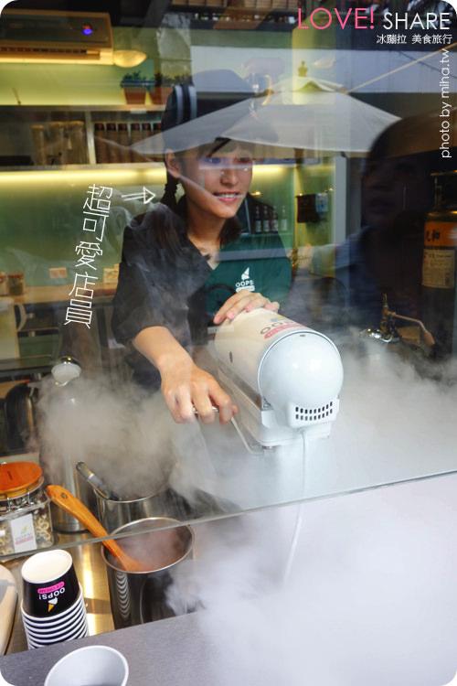 臺中》一中街必吃OOPS!分子冰淇淋:臺水宿舍無添加的真材實料創意甜點 - 冰蹦拉 美食旅行|ICEBONLA