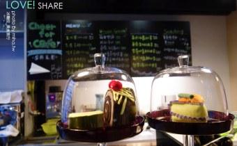高雄》駁二趣活咖啡cheer for cafe:騎腳踏車喝咖啡,有wifi插座悠閒咖啡廳
