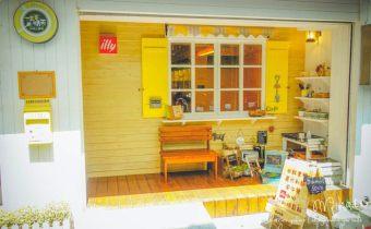 台北》松煙誠品旁「一直是晴天」咖啡廳:可愛、採光好的清新雜貨風小店