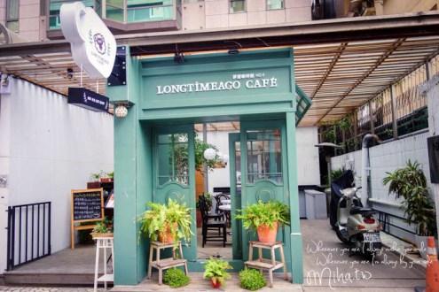 台北》東區 電影極光之愛咖啡館 Longtimeago cafe 客製化大眼仔拉花咖啡