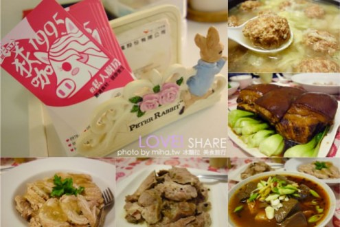 台北》尾牙家族聚餐厲害桌菜:狄咖私人廚房,沒有門路訂不到的神秘料理