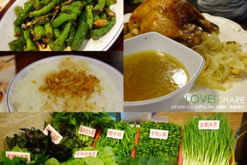 宜蘭》番割田甕缸雞:香氣十足肉嫩又香超級美味古法悶烤正港放山雞