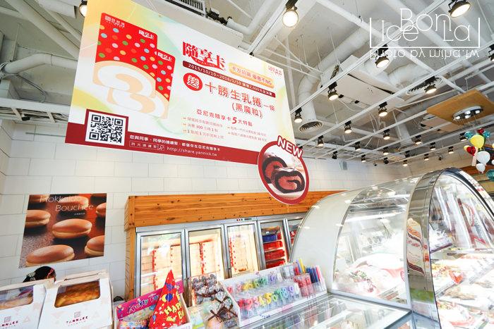 臺北》亞尼克十勝生乳捲新口味 咬的到巧克力的「黑魔粒」 隨享卡1元就買到 - 冰蹦拉 美食旅行|ICEBONLA