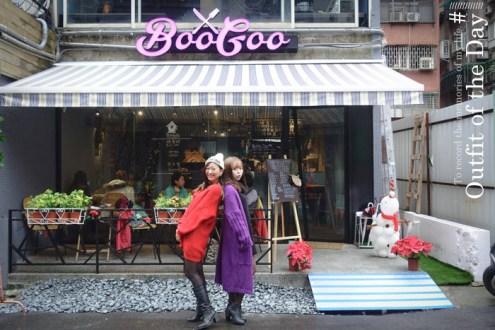 台北》BooGoo布咕Cafe 必點磅蛋糕+焦糖鮮奶茶 待一整天的甜點店