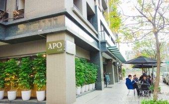 台北》內湖美麗華 A.P.O 咖啡館:有超多插座、wifi、無服務費、採光棒很舒服