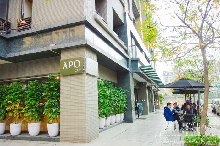 有wifi咖啡廳,內湖咖啡廳, A.P.O 咖啡館