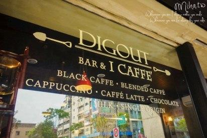 台北 ▌信義安和 咖啡結合酒吧「Digout」 甜點超好吃很適合聊天 #影音食記