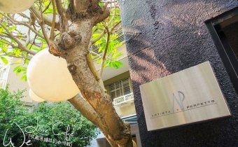 台北》市府站下午茶Artista Perfetto Cafe 寬敞大庭園 可辦活動&攝影展