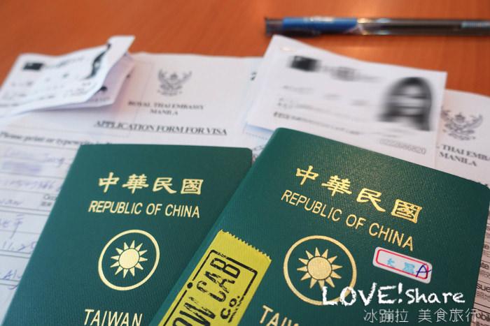 《超詳細辦泰簽教學》自己辦泰國簽證,旅行社代辦,朋友代辦分別怎麼申請 - 冰蹦拉 美食旅行 ICEBONLA