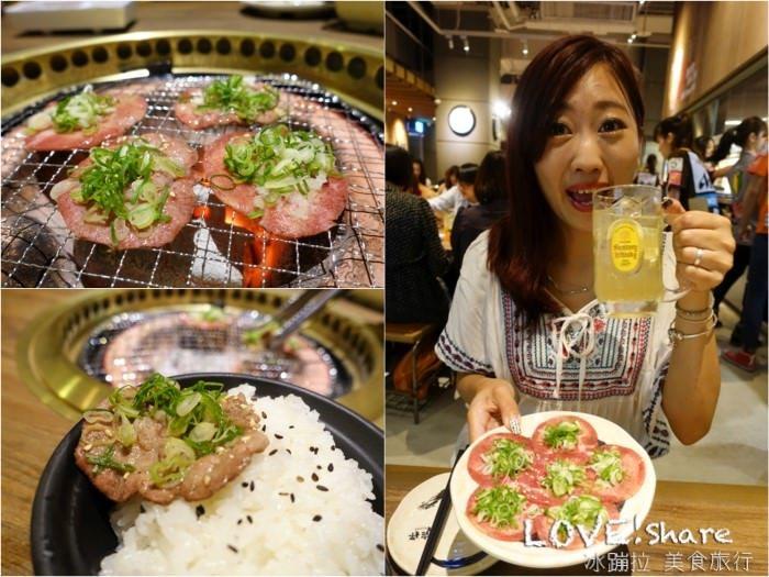 臺北》乾杯燒肉居酒屋 怎麼都吃不膩 南港軟體園區新開幕 - 冰蹦拉 美食旅行|ICEBONLA