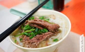 香港》上環站好吃的九記牛腩:湯清鮮美肉又超嫩 完全沒排隊就很值得吃