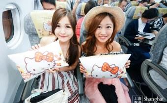 上海自由行》長榮航空Hello Kitty機 The Garden貴賓室&菁英艙初體驗