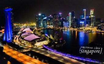 新加坡》夜景燈光秀全攻略:金沙酒店燈光秀 摩天觀景輪 濱海灣花園 克拉碼頭