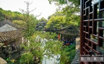 蘇州》我最喜歡的絕美水鄉同里古鎮&江南著名園林之一 退思園