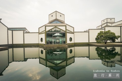 蘇州》起個大早獨享中國四大園林拙政園 和貝聿銘大師設計的蘇州博物館