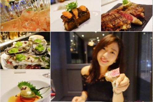 台北》米其林一星乾式熟成牛排餐廳Alexander's Steakhouse Taipei