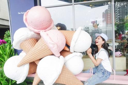 台中》跳入冰淇淋泳池消消暑! 好吃又好拍 台灣在地手工冰淇淋我是塔拉朵