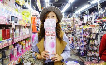 【日本藥妝推薦】 我愛且一用再用不停回購清單+使用心得