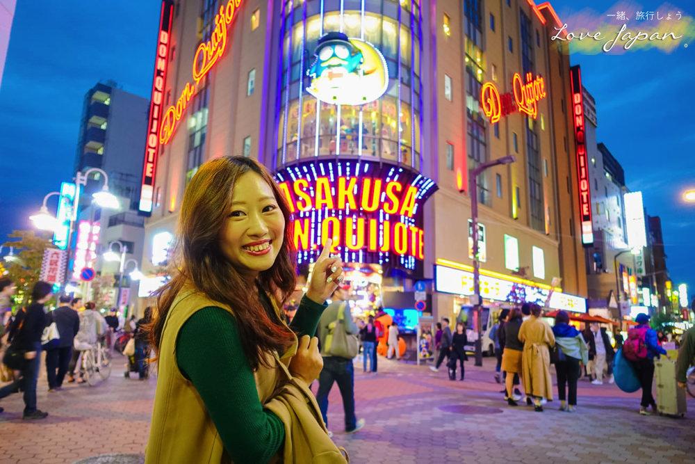 日本旅遊必備Jspeak APP 即時日語翻譯讓你不會日文也能玩遍日本 - 冰蹦拉ICEBONLA//小資購屋 懶人理財 網美旅行