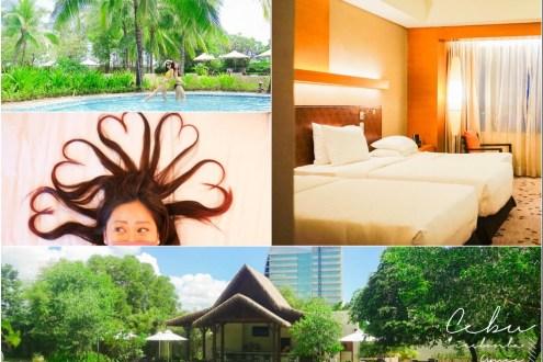 宿霧》市區我最推薦的飯店Radisson Hotel:餐廳好吃 泳池美 旁邊是sm商場