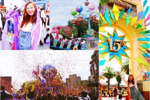 【2019大阪環球影城攻略】行前必看入園人數預測+門票折扣+設施分析