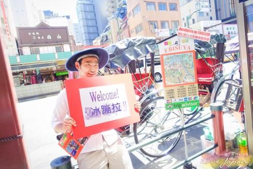 日本》東京淺草人力車更在地的旅行體驗 意外去了有招財貓的戀愛今戶神社