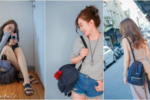 【限時團購】mibe實用通勤後背包 MIT防水超輕好攜帶出國旅行日常都好用