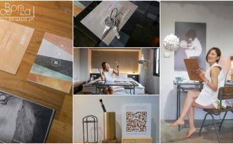 台北飯店推薦》玩味旅舍Play Design Hotel 真正給台灣設計師舞台 像展覽一樣能親自互動的設計旅店