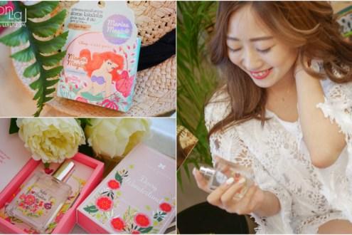 泰國CUTE PRESS 新款小美人魚氣墊粉餅 非常值得買的遊樂園香水 *75折折價卷