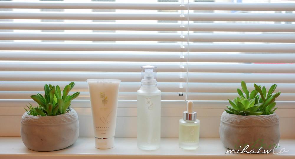 簡單高效賦活精萃,簡單jandan,MIT簡單, 日常保養,簡單保溼緊緻面膜,簡單保養品,簡單玫瑰青春露,蘆薈紓緩化妝水