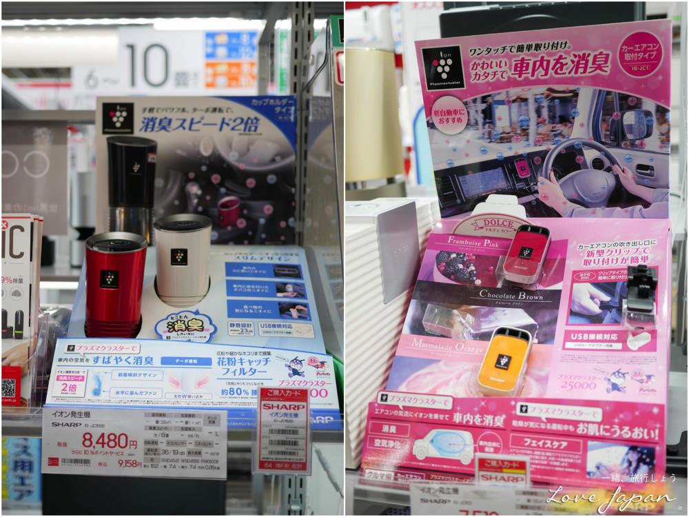 bigcamera折價卷,bigcamrea優惠卷,日本電器推薦,日本家電推薦,日本家電清單,日本電器清單,日本電器必買,日本家電必買