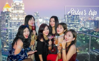 曼谷》超美高空酒吧SO Sofitel Hi-So Bar觀光客少風景棒東西好吃酒也好喝